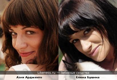 Азия Ардженто и Елена Бушина