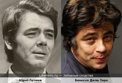Юрий Гуляев и Бенисио Дель Торо