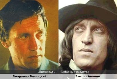 Владимир Высоцкий и Виктор Авилов