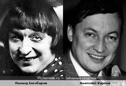 «Клоун с осенью в сердце»Леонид Енгибаров и Анатолий Карпов