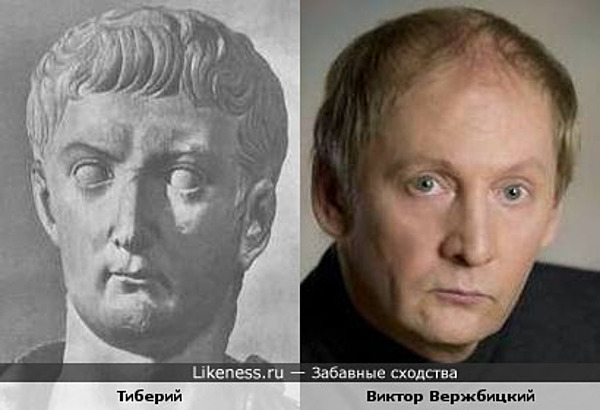 Тиберий и Виктор Вержбицкий