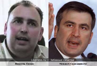 Анхель Exojo и Михаил Саакашвили