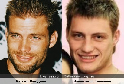 Каспер Ван Дьен и Александр Задойнов