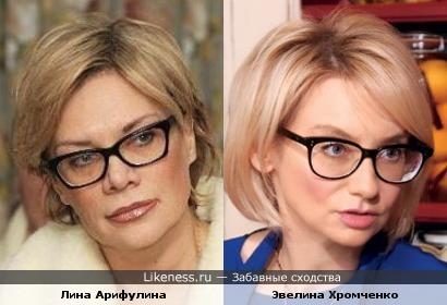 Деловой имидж Лины Арифулиной и Эвелины Хромченко