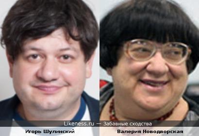 Игорь Шулинский и Валерия Новодворская