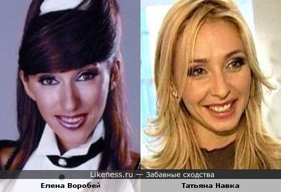 Елена Воробей и Татьяна Навка