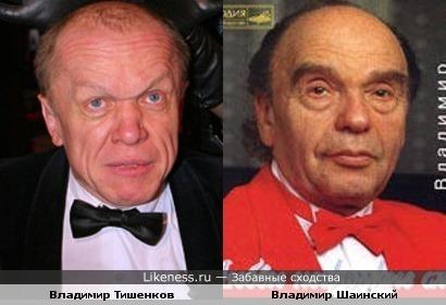 Владимир Тишенков и Владимир Шаинский немного похожи