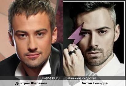 Дмитрий Шепелев и Антон Севидов