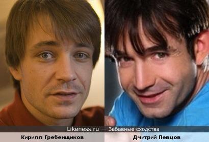 Кирилл Гребенщиков и Дмитрий Певцов