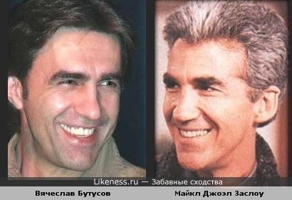 Вячеслав Бутусов и Майкл Джоэл Заслоу
