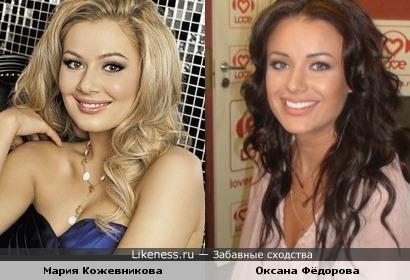 Мария Кожевникова и Оксана Фёдорова