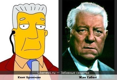 Персонаж мультсериала «Симпсоны» Кент Брокман похож на Жан Габена