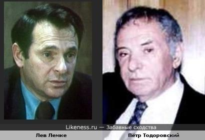 Пётр Тодоровский и Лев Лемке