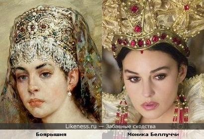 Боярышня Константина Маковского и Зеркальная королева Моника Беллуччи