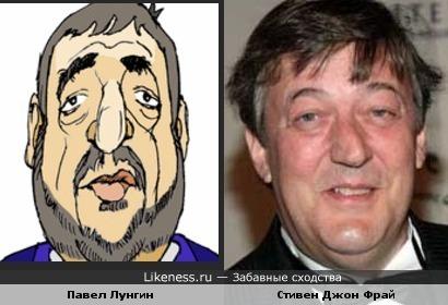 Карикатура на Павла Лунгина и Стивен Джон Фрай