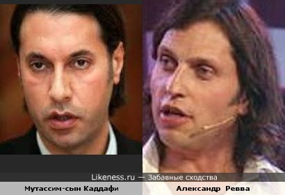 Сын Каддафи Мутассим и Александр Ревва