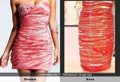 Сексуальное розовое платье и ваза ручной работы