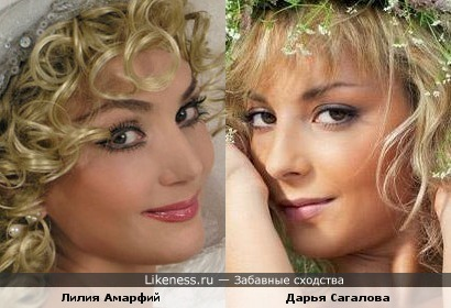 Лилия Амарфий и Дарья Сагалова