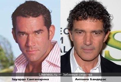 Эдуардо Сантамарина и Антонио Бандерас
