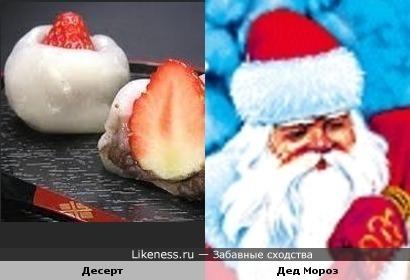 Десерт с клубникой напомнил шапку Деда Мороза