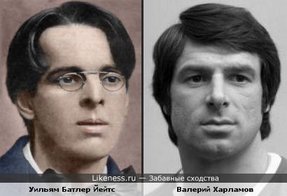 Уильям Батлер Йейтс и Валерий Харламов