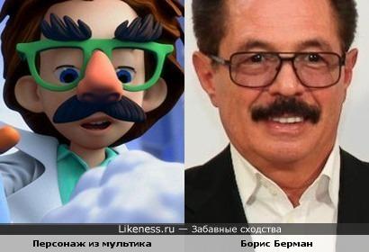 """Персонаж из мультсериала """"Фиксики. Зубная щётка"""" похож на Бориса Бермана"""