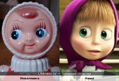 Привет из детства )))
