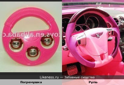 Путь к сердцу женщины - розовенький Bentley Continental )))