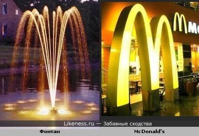 Фонтан напоминает золотые арки «Макдональдса»