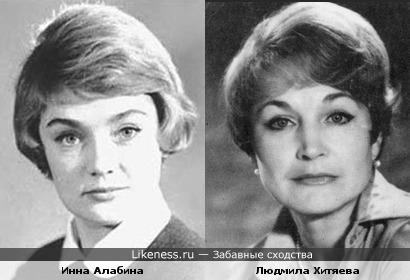 Инна Алабина и Людмила Хитяева