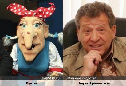 Ростовая кукла напомнила Бориса Грачевского