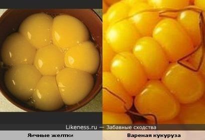 Яичные желтки и варёная кукуруза
