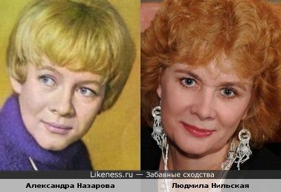 Александра Назарова напомнила Людмилу Нильскую