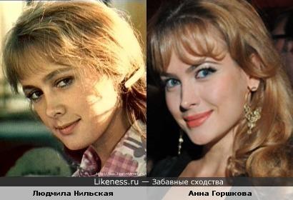 Людмила Нильская и Анна Горшкова