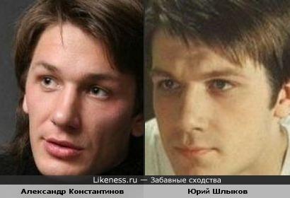 Александр Константинов напомнил Юрия Шлыкова
