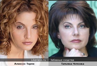 Алексис Торпе и Татьяна Миткова