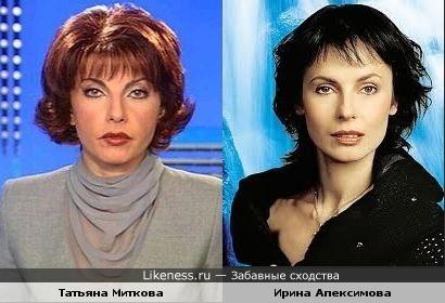 Татьяна Миткова и Ирина Апексимова