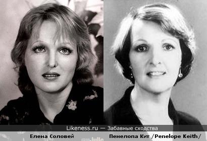 Елена Соловей и Пенелопа Кит