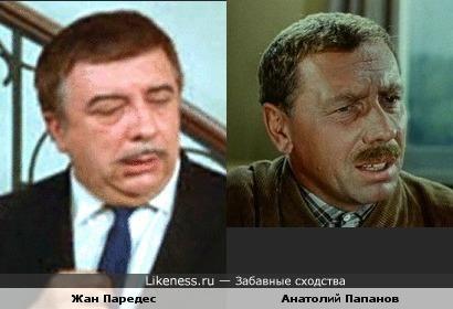 Жан Паредес напомнил Анатолия Папанова