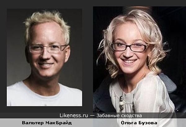 Вальтер МакБрайд напомнил Ольгу Бузову