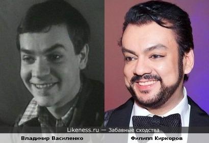 Владимир Василенко и Филипп Киркоров