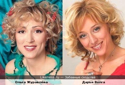 Ольга Журавлёва и Дарья Волга