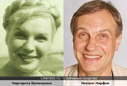 Маргарита Криницына и Михаил Марфин