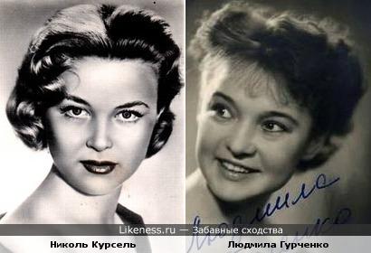 Николь Курсель напомнила Людмилу Гурченко