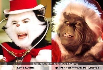 Кот в шляпе и Гринч - похититель Рождества