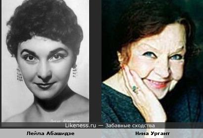 Увидев Лейлу Абашидзе, вспомнила Нину Ургант...