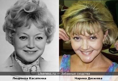 Людмила Касаткина и Марина Дюжева
