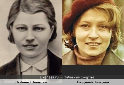 Людмила Зайцева могла бы сыграть Любовь Шевцову