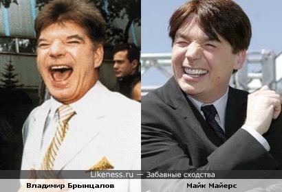 Владимир Брынцалов и Майк Майерс