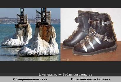 Две пары обуви